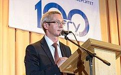 О. Казаковцев принял участие вторжественном приеме послучаю столетия Вятского государственного гуманитарного института