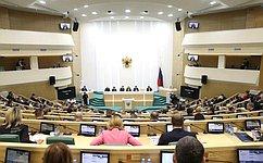 ВСовете Федерации состоялось 498-е заседание