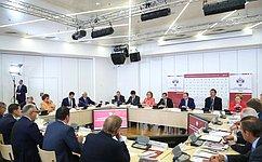 В. Матвиенко приняла участие взаседании Попечительского совета Санкт-Петербургского государственного университета