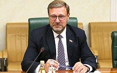 К. Косачев: Кдеятельности Консультативной группы высокого уровня МПС поборьбе стерроризмом должны привлекаться все заинтересованные страны