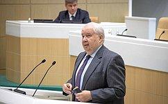 Одобрена ратификация соглашения между Правительством России иЕвропейской организацией ядерных исследований