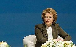 Поздравление Председателя Совета Федерации В.Матвиенко сДнем географа