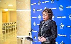 Совет Федерации будет держать напостоянном контроле работу погазификации регионов– В.Матвиенко