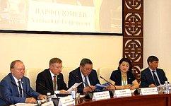 А. Варфоломеев выступил нанаучно-практической конференции повопросам управления земельными ресурсами