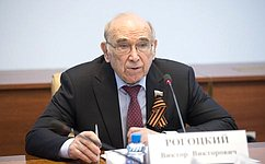 ВСовете Федерации обсудили укрепление платежной дисциплины потребителей энергетических ресурсов