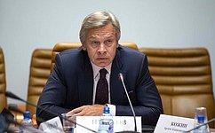 А. Пушков: Мы должны четко представлять наши дальнейшие шаги всвязи сужесточением информационного противостояния вмире
