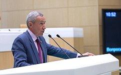 Ратифицировано Соглашение офинансировании иреализации программы приграничного сотрудничества «Россия– Эстония»