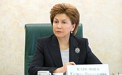 Г.Карелова: Женское предпринимательство— ценный ресурс врешении проблемы занятости