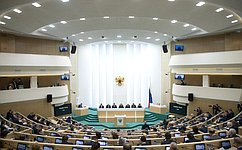 ВСовете Федерации состоялось 425-е заседание