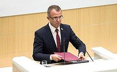 Исключены издействия закона требования попроведению проверок повнешнему муниципальному финансовому контролю