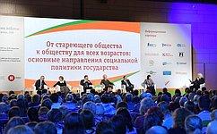 Е. Бибикова приняла участие воВсероссийском форуме «Россия– территория заботы»