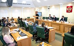 ВСовете Федерации состоялось занятие участников проекта Молодежного парламента Москвы «Школа молодого политика»