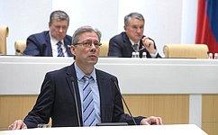 Директор Главной геофизической обсерватории В.Катцов рассказал назаседании СФ оглобальных изменениях климата