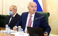 Комитет СФ предварительно обсудил кандидатуру для назначения надолжность заместителя Председателя Конституционного Суда РФ