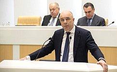 Совет Федерации уточнил параметры бюджета на2020год инаплановый период 2021 и2022годов