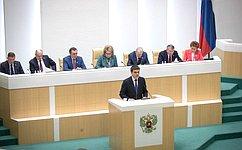 На«правительственном часе» выступил Министр науки ивысшего образования РФ М.Котюков