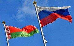 Поздравление В. Матвиенко сДнем единения народов России иБеларуси