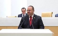 Внесены изменения вФедеральный закон «Обобщих принципах организации местного самоуправления вРоссийской Федерации»
