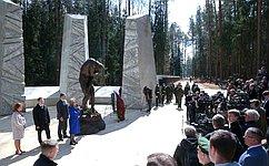 В. Матвиенко: Мемориальный комплекс «Катынь»– это место нашей общей скорби, символ общей трагедии