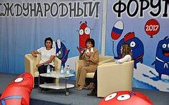 Т. Лебедева иЕ. Попова приняли участие вПервом Международном форуме вожатых вАнапе