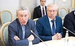 А.Климов: Кработе позащите госсуверенитета России важно подключить представителей общественных организаций идвижений