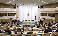 ВСовете Федерации состоится пятьсот десятое заседание