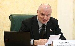 А. Клишас: Законопроект оротации госслужащих направлен наповышение эффективности государственной службы ипротиводействие коррупции