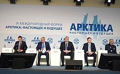 Отслаженности работы государства иобщества зависит реализация ключевых направлений развития Арктики— Д.Шатохин
