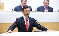 Изменение вУголовно-процессуальный кодекс РФ уточняет основания для отсрочки исполнения приговора
