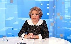 В. Матвиенко приняла участие взаседании попечительского совета Русского географического общества