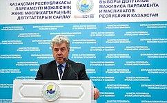 В.Бондарев: ВРеспублике Казахстан созданы необходимые условия для международного наблюдения завыборами