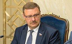 БРИКС играет существенную роль вплане содействия двустороннему имногостороннему сотрудничеству— К.Косачев
