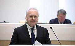 Сенаторы ратифицировали соглашение между Россией иКиргизией осотрудничестве всфере поставок нефти инефтепродуктов