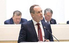 СФ поддержал закон, совершенствующий порядок осуществления государственной защиты