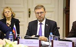 К. Косачев: Участники Постоянной комиссии МПА СНГ одобрили проект Обращения всвязи с75-й годовщиной Великой Победы