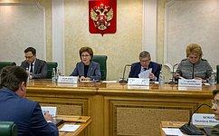 Г. Карелова: Применение цифровых технологий– новые возможности для граждан синвалидностью