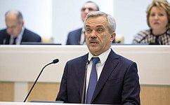 Врамках заседания Совета Федерации состоялась презентация Белгородской области