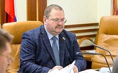 Сенаторы приняли участие взаседаниях комиссий Совета законодателей при Федеральном Собрании РФ