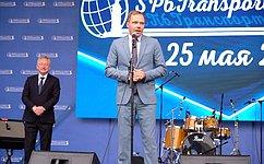 Совет Федерации уделяет особое внимание развитию транспортной отрасли— А.Кутепов