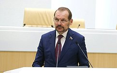 Совет Федерации скорректировал порядок применения пестицидов иагрохимикатов всельском хозяйстве сучетом состояния плодородия земель