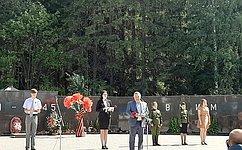 А. Ракитин: Вкаждой российской семье помнят опогибших наполях сражений Великой Отечественной войны