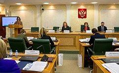 ВСовете Федерации состоялось заседание Совета Евразийского женского форума