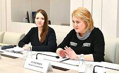 Л. Гумерова обсудила сгубернатором ЯНАО повестку выездного заседания Комитета СФ понауке, образованию икультуре вСалехарде