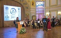 Конкурс «Область добра» дает регионам возможность поделиться опытом конкретных дел, которые помогают людям— В.Матвиенко
