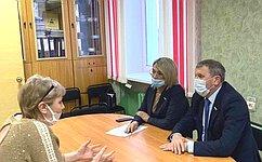 Н. Косихина иС.Березкин проинспектировали медицинские икультурные учреждения Ярославской области