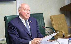 Комитет СФ поэкономической политике рекомендовал одобрить закон оконтрсанкциях