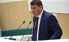 СФ поддержал изменения взакон «Обобеспечении единства измерений»
