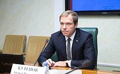 А. Кутепов предложил распространить льготы поипотеке для семей сдетьми нажилье навторичном рынке