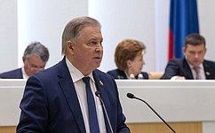 В. Наговицын проинформировал оработе вкачестве полномочного представителя СФ вПравительстве РФ в2019году