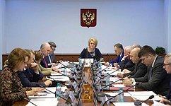Комитет СФ понауке, образованию икультуре поддержал закон орегулировании организации отдыха иоздоровления детей